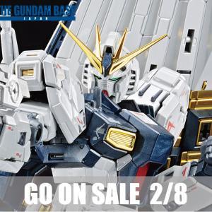 『RG νガンダム[チタニウムフィニッシュ【ガンダムベース限定】』2月8日発売!