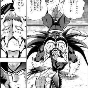 """『キン肉マン 第309話 感想』""""異議なし!!""""サタン様が前代未聞すぎる"""