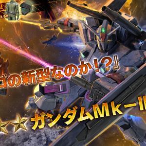 """『ガンダムMk-III【バトオペ2】実装』""""クワトロ搭乗も想定""""AE社の独自発展機!!"""
