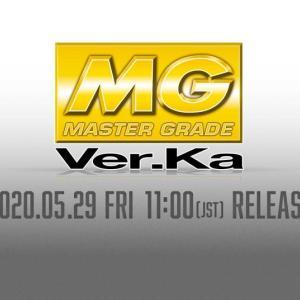 29日新発表ガンプラは『MG ver.Ka』。