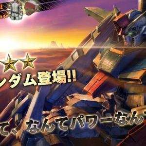 "『ZZガンダム【バトオペ2】実装』""恐竜的進化""極致の一つ!!"