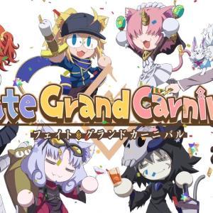"『Fate Grand Carnival 感想』""月姫リメイク2021年夏""!!"