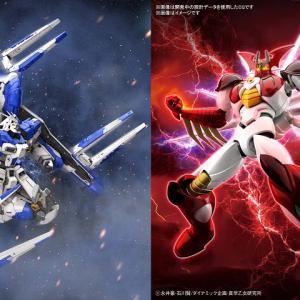 【2021年9月ガンプラ】『RG Hi-νガンダム』『悟空DX』『HG ゲッターアーク』など発売開始!!