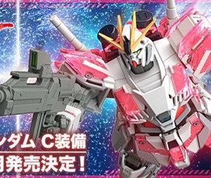 「HG ナラティブガンダム C装備」3月一般販売!【ネタバレあり】機動戦士ガンダムNT