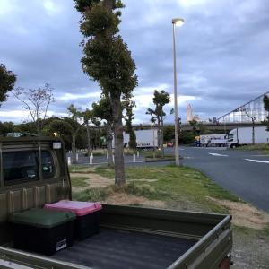 徳島・愛媛旅。