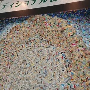 第19回東京国際キルトフェスティバルに行ってきました♪その2