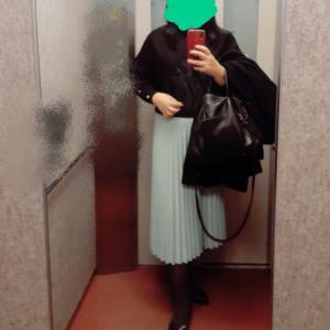好きと思う洋服で一歩前進