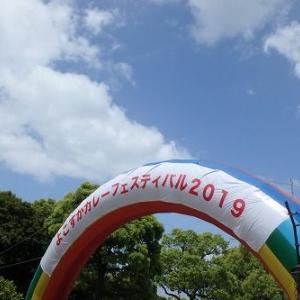横須賀カレーフェスティバル♪