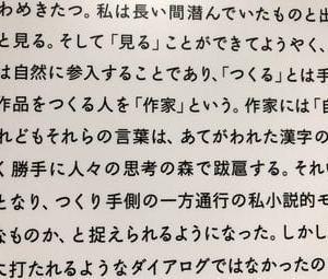 読めない感じが(;゚ロ゚)