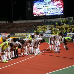 第36節 vs ヴァンフォーレ甲府(中銀スタ)