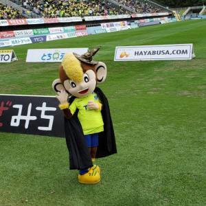 第37節 vs FC琉球(グリスタ) <その2>