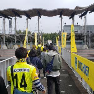 第39節 vs アルビレックス新潟(グリスタ) スタジアムツアー