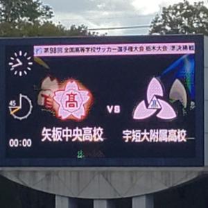 高校サッカーと栃木SCレディース
