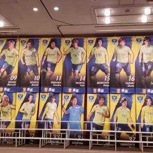 栃木SC 2019シーズン報告会 <その1>