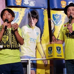 栃木SC 2019シーズン報告会 <その2>