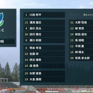 第10節 vs レノファ山口FC(みらスタ)