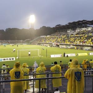 第19節 vs 松本山雅FC(グリスタ)<その1>