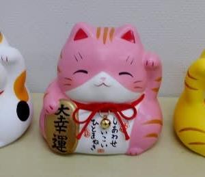 にしざわ貯金箱かん つれづれ雑記(可愛い招き猫貯金箱)