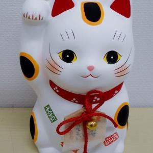 にしざわ貯金箱かん つれづれ雑記(上品な招き猫貯金箱)