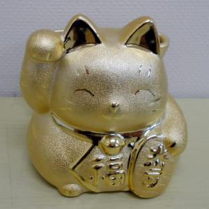 にしざわ貯金箱かん つれづれ雑記(金色の大当たり招き猫)