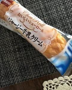 シューロール(#^.^#)