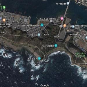 【年末 城ヶ島公園にトレイル行きます】