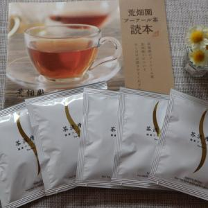 国産プーアール茶を探している方へ!茶流痩々