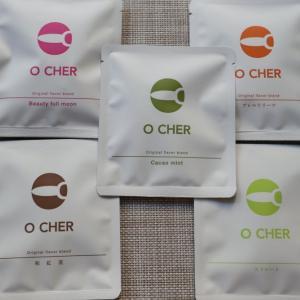 コーヒーからO CHER(オーカー)へ