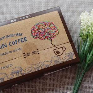 カフェイン控えめブレインコーヒーでストレスフリー