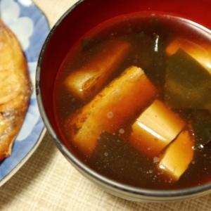 ふるさと納税 千葉県鴨川市の島田糀店のお味噌がうまい!