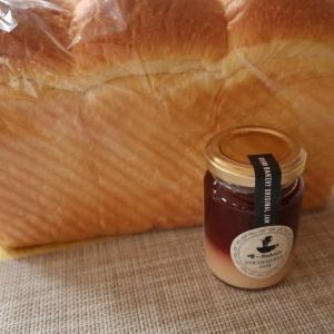 俺のBakeryの食パンをトーストして