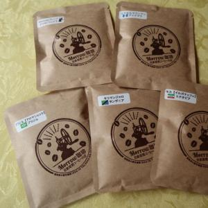 Morrowのコーヒーアソートパック5種を飲み比べ