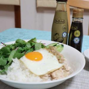 タイ料理「ガパオ」が夏におススメ!
