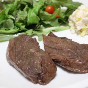 低脂肪、低カロリーの鹿肉でステーキ!