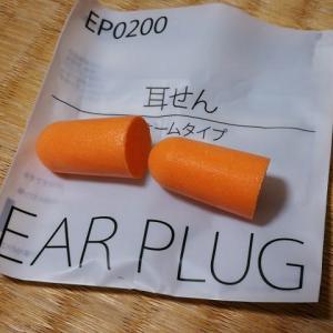 ハイテク耳栓