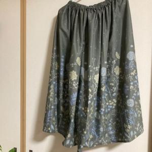 2フェイスギャザースカート