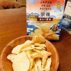 #6790 湖池屋 JAPAN PRIDE POTATO