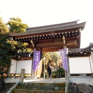 #7232 藤沢七福神 感応院