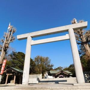#7244 藤沢七福神 皇大神宮