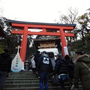 #7251 藤沢七福神 江島神社