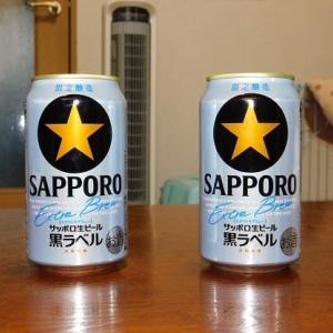 #6723 ★SAPPORO Extra Brew