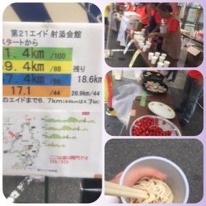村岡ダブルウルトラ44キロ レポ3
