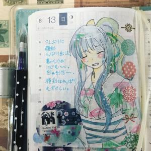 ほぼ日手帳ろぐ(画像多いです)