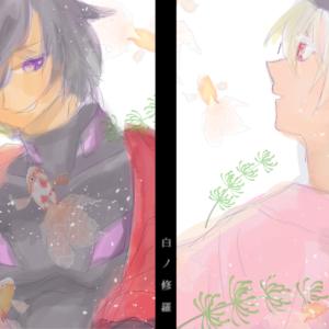 風邪っぴきなので絵を描きました