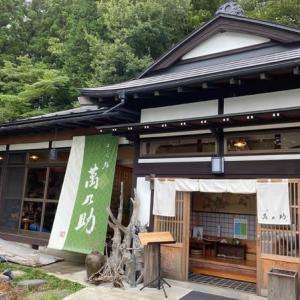 期せずして仙台市郊外で山形を感じる