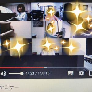 スオミ・ピアノ・スクールZoomセミナーにたくさんの先生方がご参加くださいました。