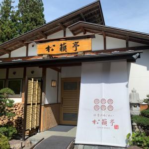 上田市☆秋の味覚と言えば・・・