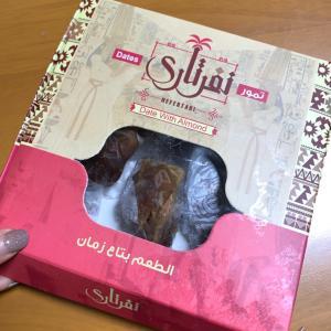中東のお土産の中でこれが一番美味しいと思う。