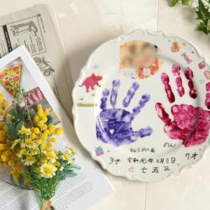 可愛い姉弟の記念手形プレート☆