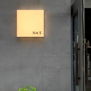 長野市☆N4.5 カフェへ